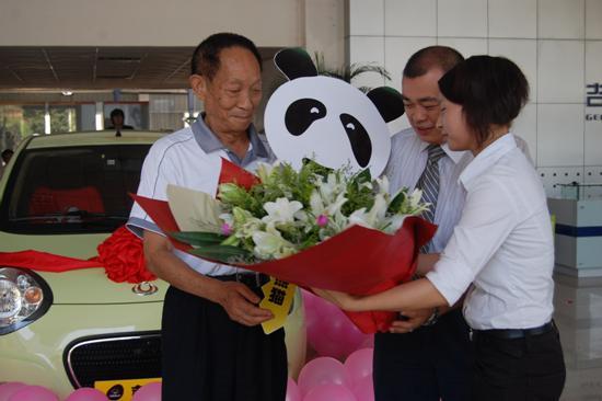 大米粘贴画熊猫