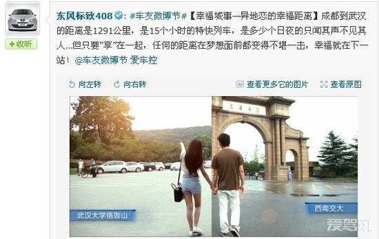 """场名副其实的""""穿越时空的爱恋"""",作品风格清新而感人.如将武汉江"""